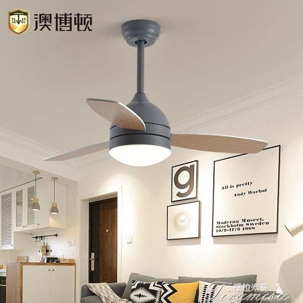 吸頂燈 北歐風扇吊燈家用簡約現代臥室吊扇燈木質客廳飯廳餐廳吊燈風扇燈 快速出貨YYS