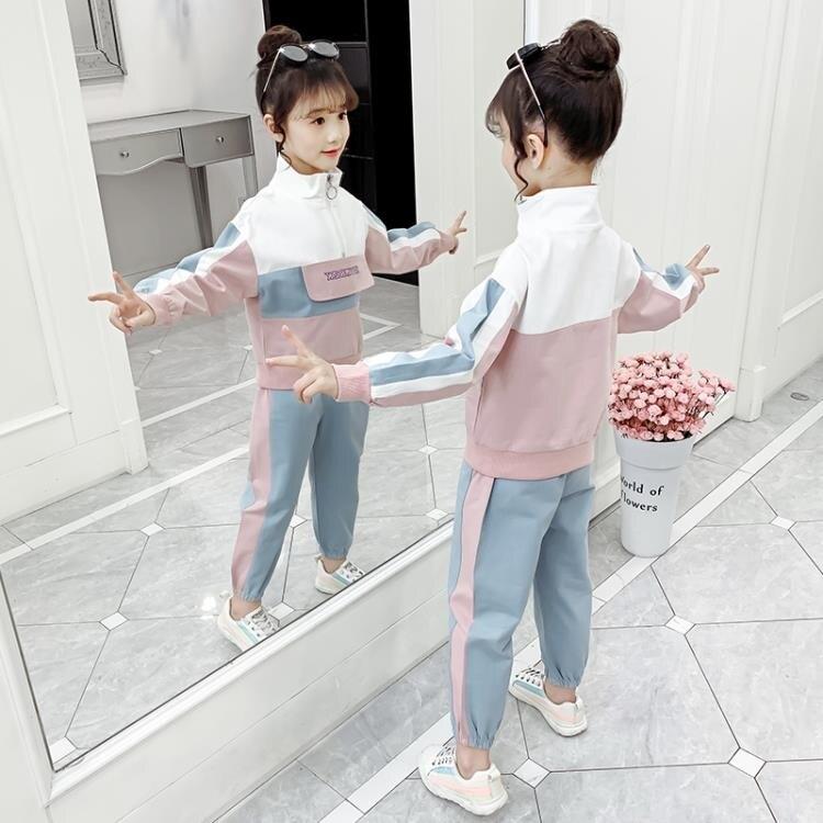 兒童套裝 女童秋裝新款兒童套裝2020洋氣7韓版8小女孩時髦9歲網紅運動童裝6【全館免運 限時鉅惠】