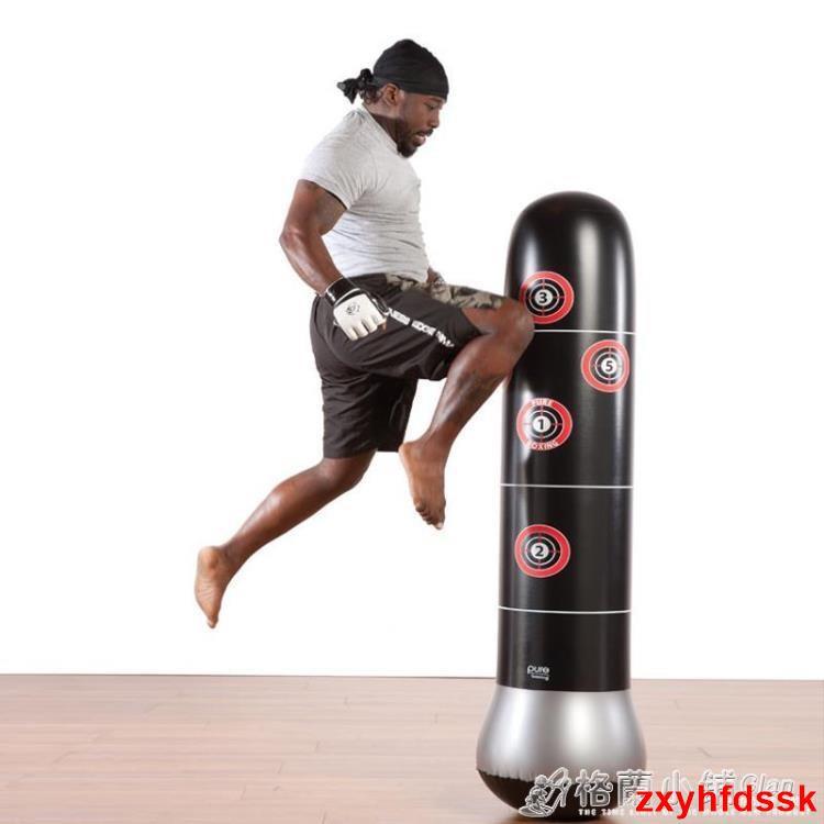 健身成人兒童拳擊不倒翁充氣沙袋加厚玩具充氣拳擊柱發泄健身器材 九零後精品百貨店