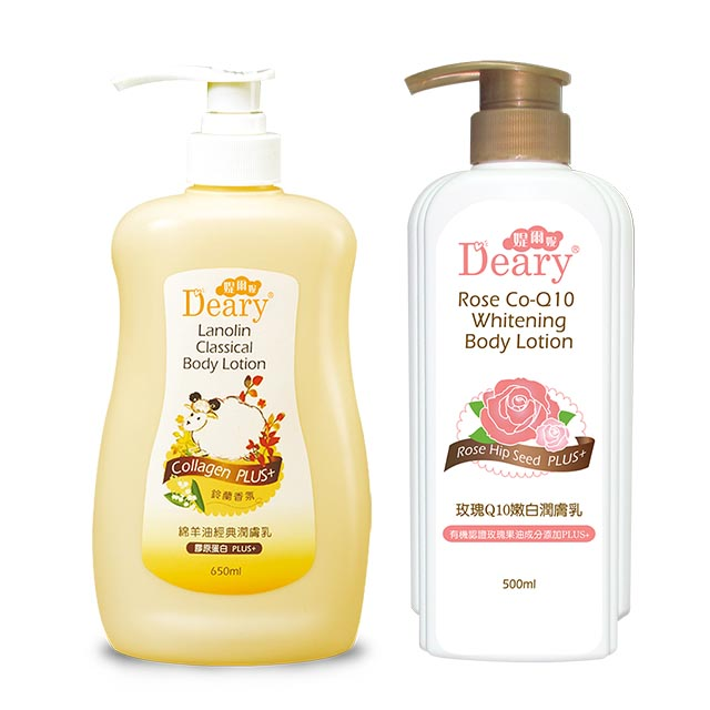 【Deary 媞爾妮】綿羊油經典潤膚乳650ml+【Deary 媞爾妮】玫瑰Q10嫩白潤膚乳500ml