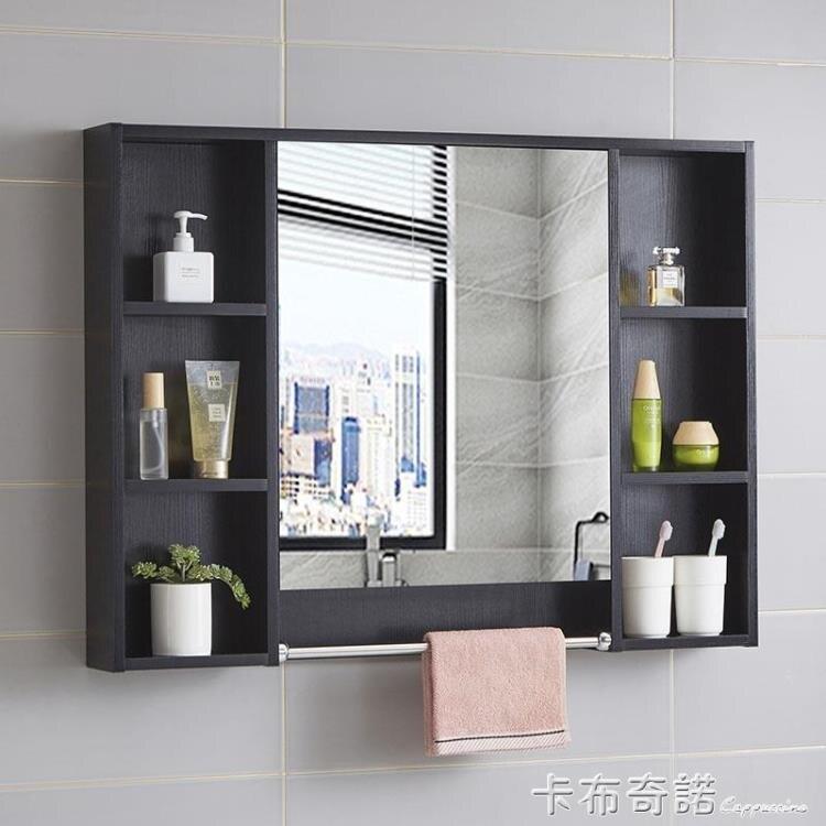 洗手台實木浴室櫃鏡櫃組合衛生間洗漱台洗手盆櫃洗臉盆鏡櫃