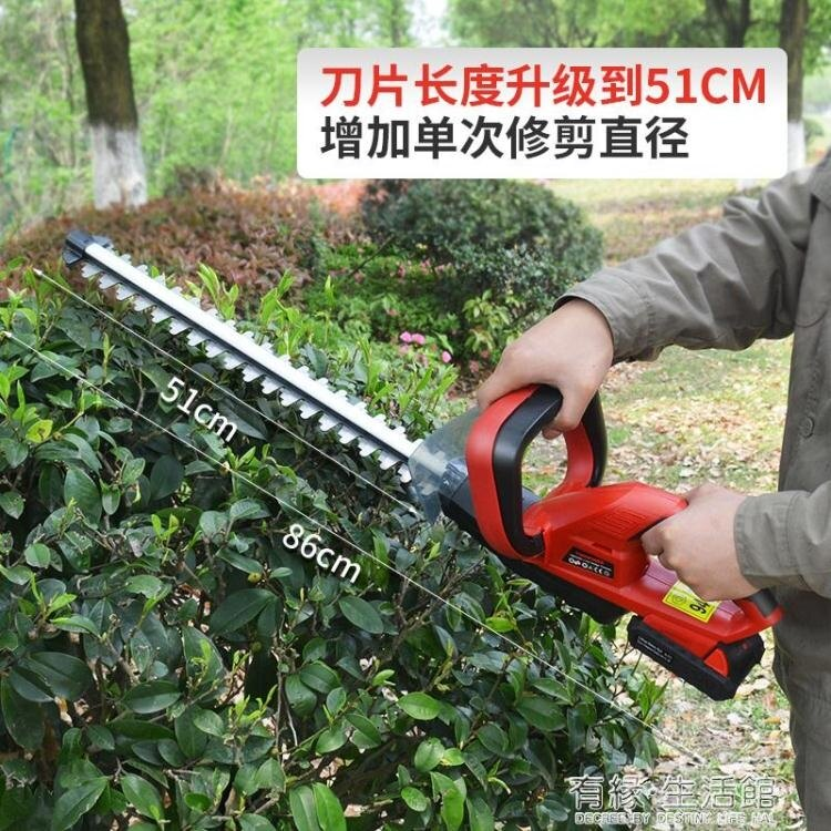 電動綠籬機充電式多功能家用庭院修枝機茶葉修剪機電動采茶機AQ