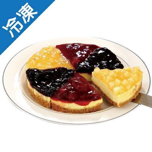 【超人氣】繽紛水果乳酪蛋糕7吋/盒(口味隨機出貨)【愛買冷凍】