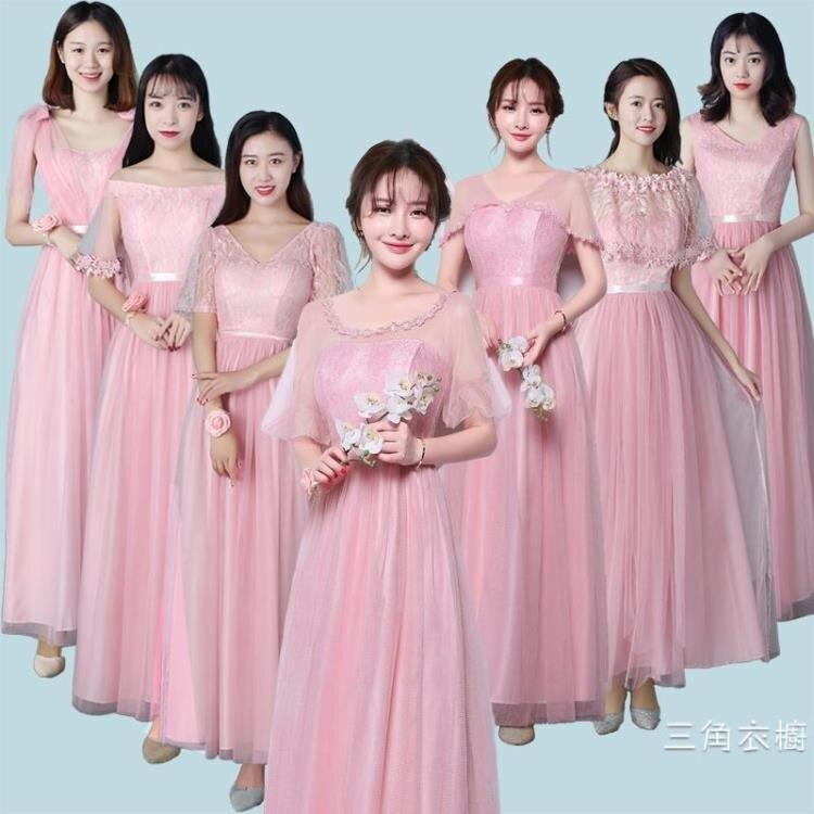 洋裝伴娘服長款2020新品韓版姐妹團修身顯瘦仙氣質畢業季宴會晚禮服裙【年終尾牙 交換禮物】