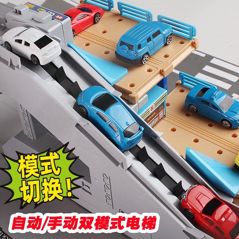 軌道車玩具車 軌道車路軌玩具電梯城市汽車大樓停車場兒童男孩電動套裝生日送禮『CM397026』