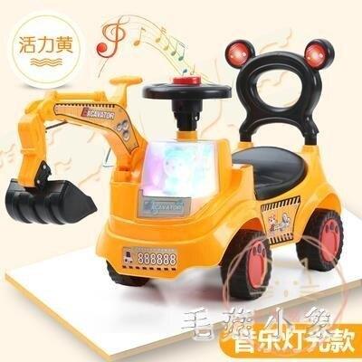 兒童挖掘機 玩具車超大號可坐人小男孩寶寶電動挖機勾機工程挖土機