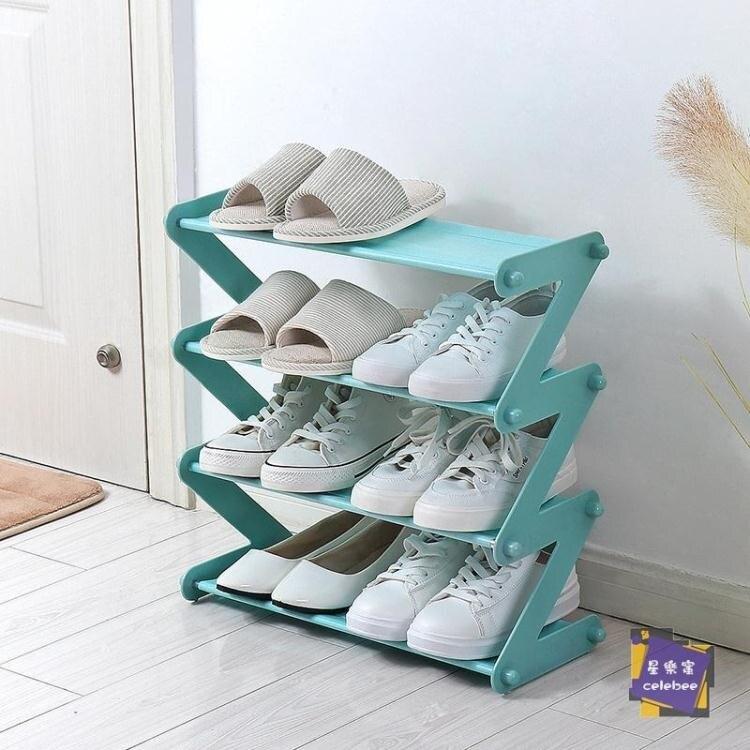 鞋架 創意Z字型鞋架 客廳簡易組裝無紡布鞋架家用多層收納鞋架T 3色【全館免運 限時鉅惠】