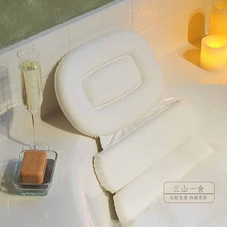 浴缸枕頭 歐式三折浴枕泡澡通用型浴缸頭枕帶吸盤腰頸部按摩背靠枕 玩物志