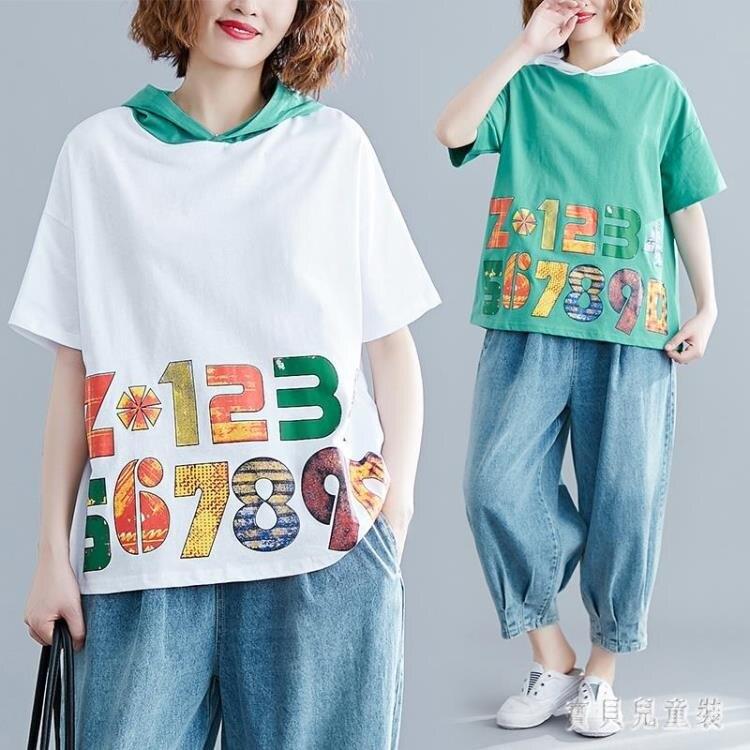 彩色字母拼接連帽T恤衫夏新款大碼印花衛衣撞色休閒洋氣個性上衣 LF3621