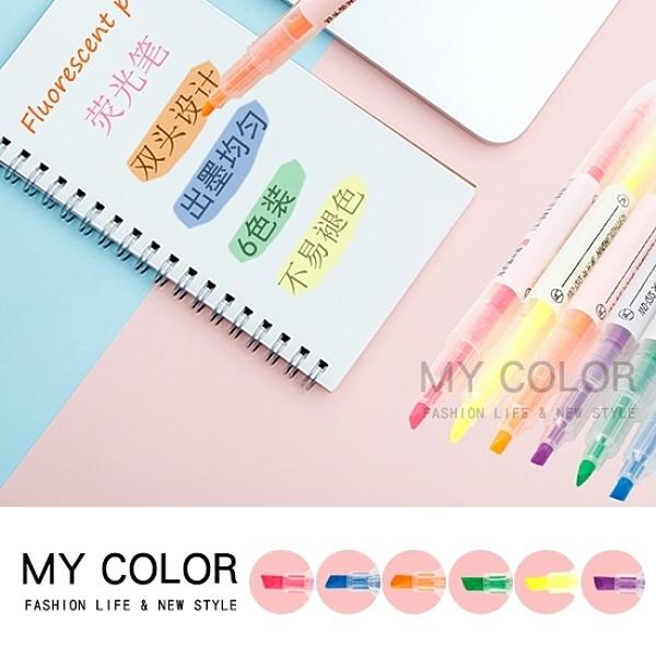 螢光筆 粗細頭 重點筆 彩色筆 標記筆 劃線標記 水性筆 辦公用品 雙頭螢光筆【M175】color me 旗艦店