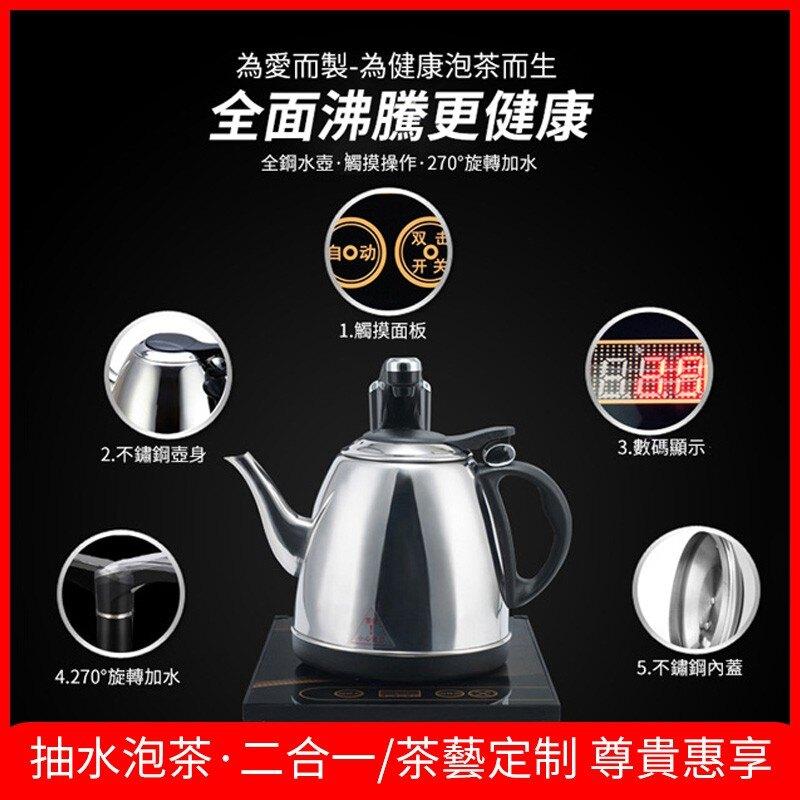 優品現貨【臺灣24H公司貨】110V泡茶機 燒水壺 泡茶爐 煮茶器 煮茶爐 泡茶用具