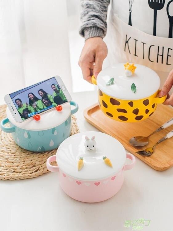 泡麵碗 可愛卡通泡面碗大號日式帶蓋雙耳陶瓷碗創意湯碗家用吃飯碗杯套裝【快速出貨】