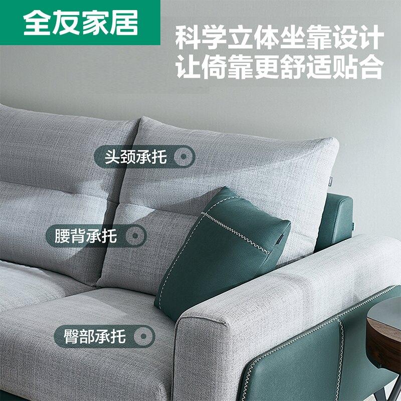 現代簡約輕奢大戶型沙發家用客廳高分子布藝可拆洗102578