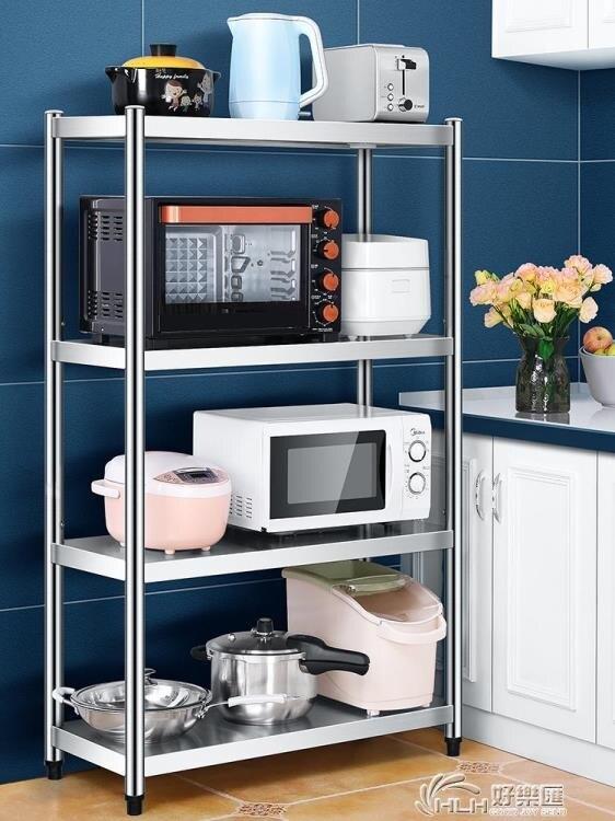 不銹鋼廚房置物架落地多層微波爐烤箱放鍋儲物架子貨架三層收納架