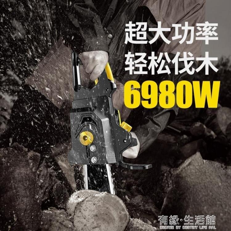 電鋸 電鋸伐木鋸家用電動錬條鋸木工手提多功能小型手持電錬鋸砍樹神器