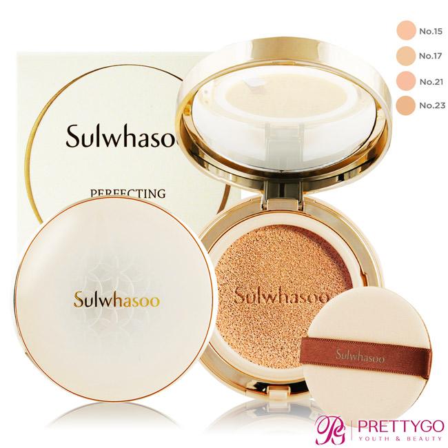 Sulwhasoo 雪花秀 完美瓷肌氣墊粉霜SPF50+ PA+++(15gX2)新款-多款任選 百貨公司貨