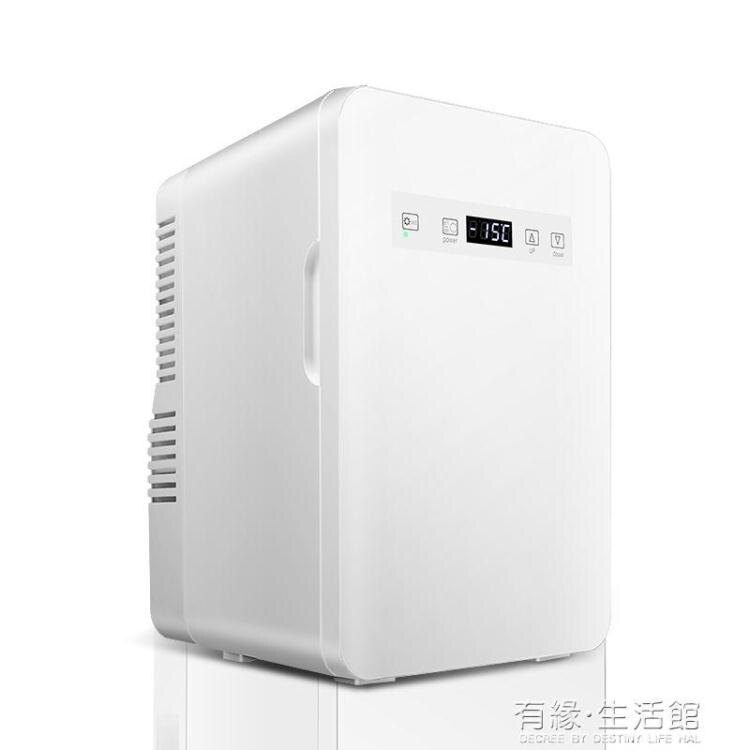 冷凍22升壓縮機迷你小冰箱宿舍用小型家用車載冰箱出租房車家兩用AQ