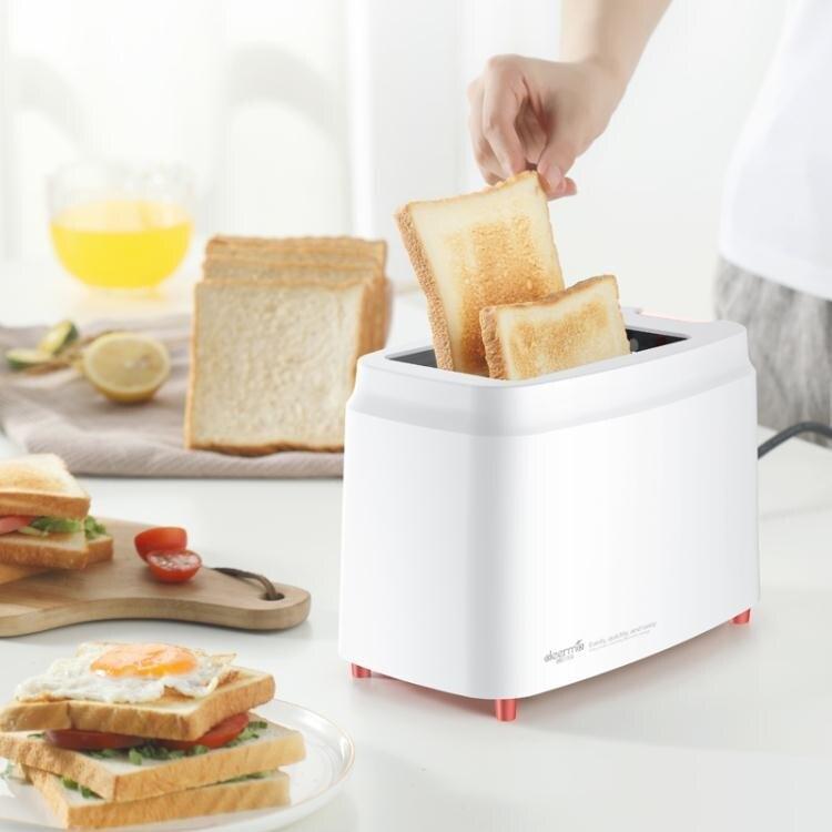 早餐機 九檔調節 雙面烘烤便捷調溫加熱早餐機