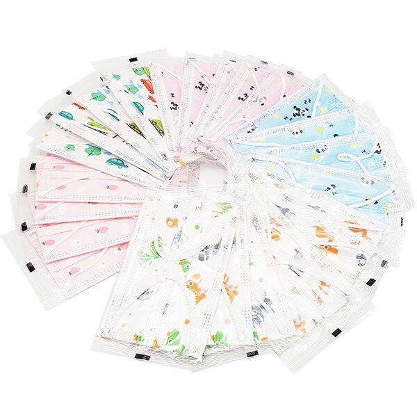 無偶氮染劑兒童口罩-重餘醫用口罩 50入/盒 首創單片包裝及生產履歷  (粉藍熊貓款)