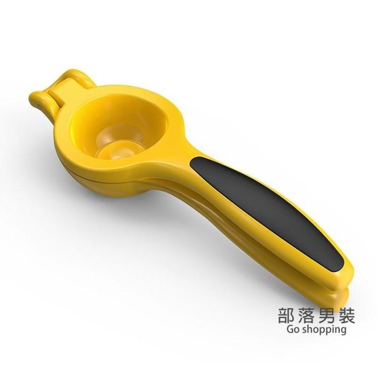壓榨機 手動榨汁器小型家用壓橙汁神器擠果汁姜汁檸檬夾榨水果石榴榨汁機