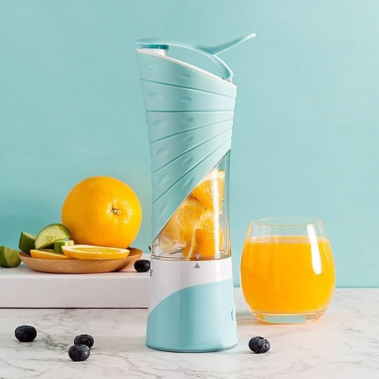 榨汁機 榨汁機便攜式充電水果榨汁杯迷你家用果汁機小型