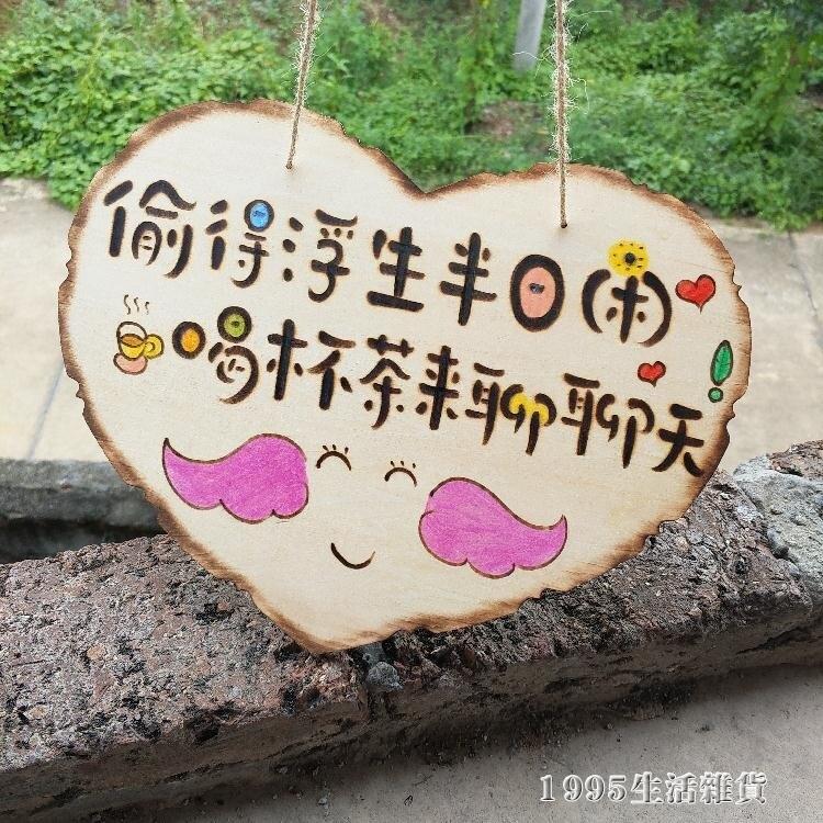 木質店鋪家居房間臥室門牌掛牌裝飾牌可愛提示牌個性DIY定制