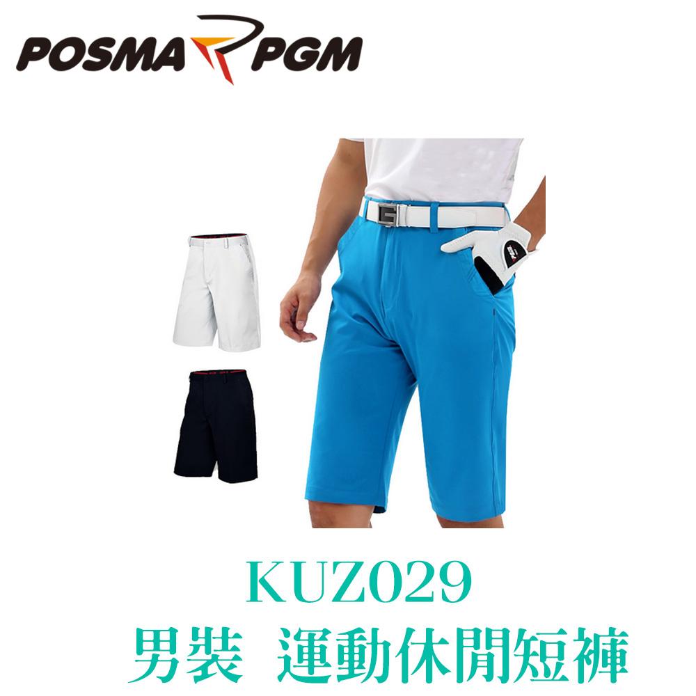POSMA PGM 男裝 短褲 運動 彈性佳 排汗 透氣 灰 KUZ029GRY