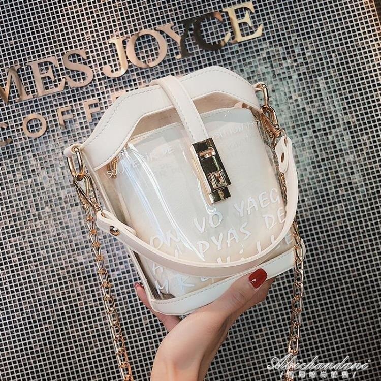 水桶高級感法國小眾包包女新款透明洋氣果凍時尚潮斜背包yh
