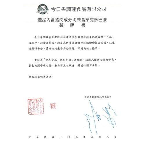 金品揚州碎金炒飯280GX18【愛買冷凍】