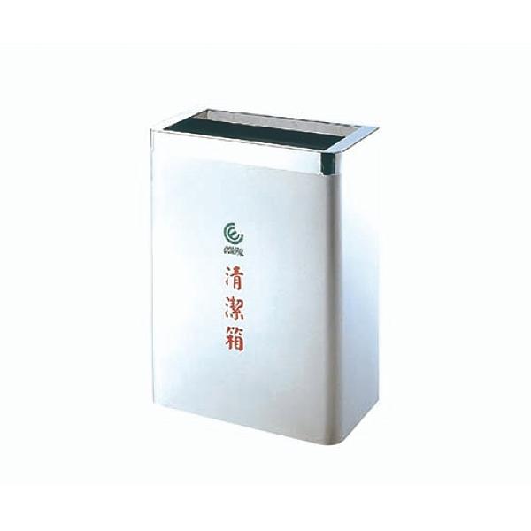 單分類不鏽鋼垃圾桶 清潔箱 開放式 (小) / 台 ST1-700B
