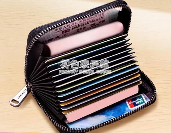 證件包 卡包男多卡位證件防消磁防盜刷大容量卡夾女超薄小巧錢包一體卡套 初色家居館