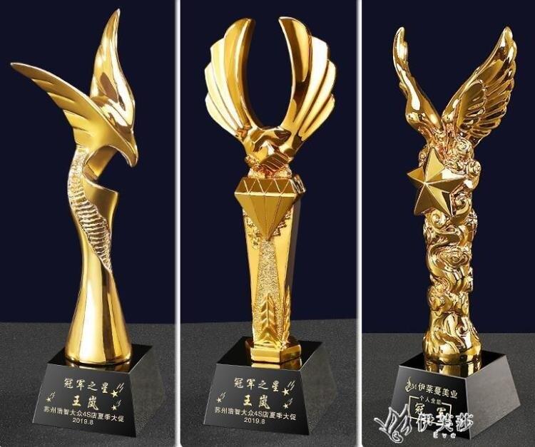 畢業禮物 獎杯獎牌訂製創意樹脂大拇指五角星訂做水晶獎杯製作刻字金屬 伊芙莎♠極有家♠