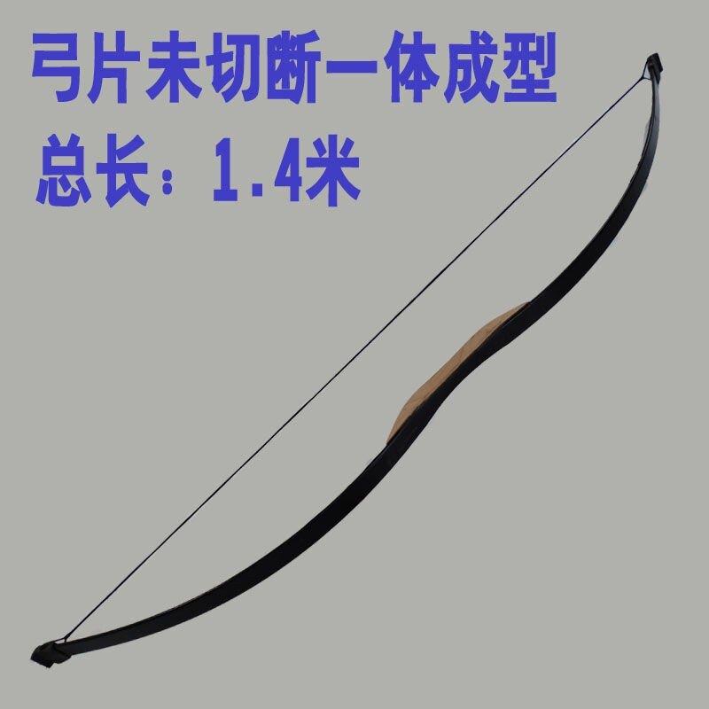 新款一體成型弓箭野外首選射擊射擊戶外運動神器直拉傳統弓箭套裝