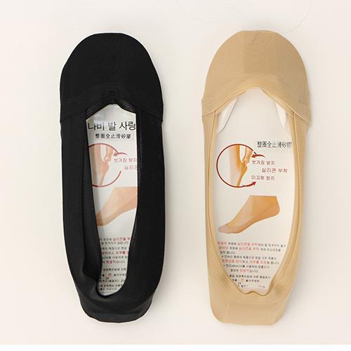 CO韓式冰絲全止滑襪套22~26cm(黑/膚)【愛買】