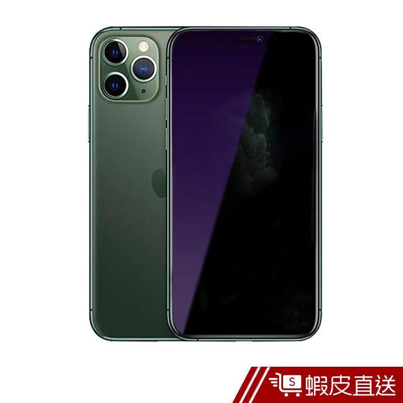 iPhone 10D 抗藍光滿版鋼化膜 全屏 12/mini/pro Xs XR 11 Pro 玻璃貼 蝦皮直送
