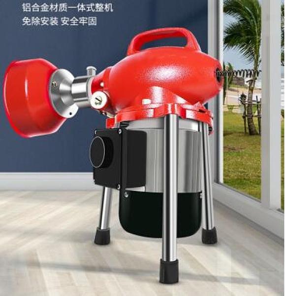 專業通下水道疏通神器下水管道疏通機專用工具疏通器電動馬桶堵塞 NMS樂事館新品
