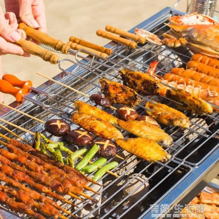 不銹鋼燒烤爐家用全套燒烤架戶外用具野外烤肉碳烤爐木炭烤串爐子AQ
