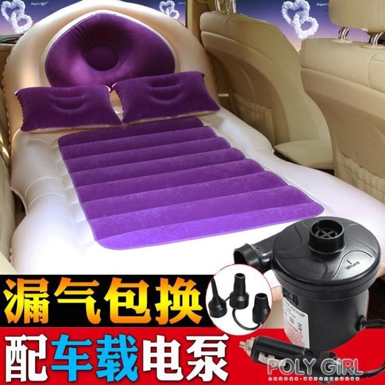 汽車睡覺神器后排車載充氣床墊車內旅行車床五座轎車成人通用款
