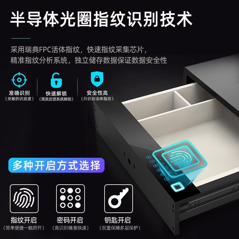 中國保險柜家用小型抽屜入衣柜防盜隱形抽屜式保險箱全鋼指紋密碼辦公室夾萬定制