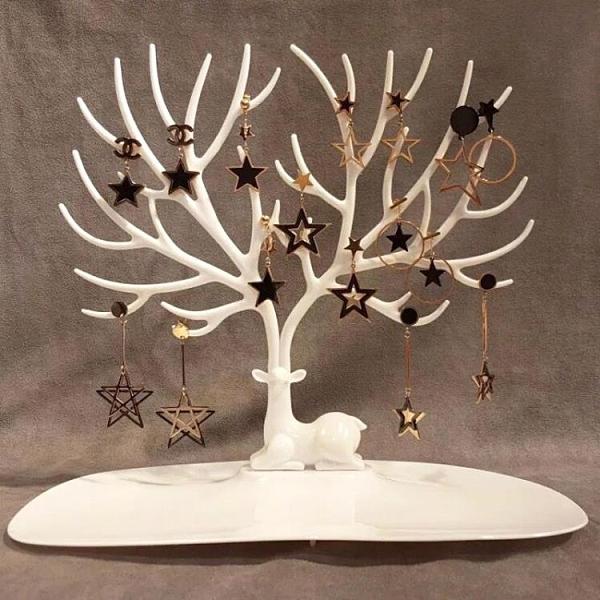 創意鹿角樹形項鏈展示架掛鑰匙耳飾手鐲首飾收納盒飾品耳環收納架 安雅家居館