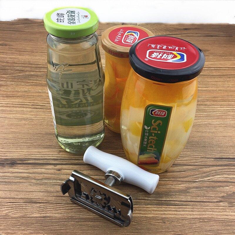 玻璃罐頭開蓋器開罐神器齒輪借省力開瓶器老干不銹鋼開媽擰旋瓶蓋1入