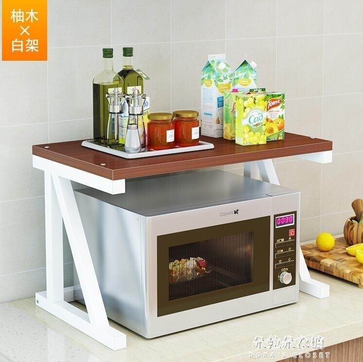 微波爐置物架 微波爐架子廚房用品落地式多層調味料收納架儲物架