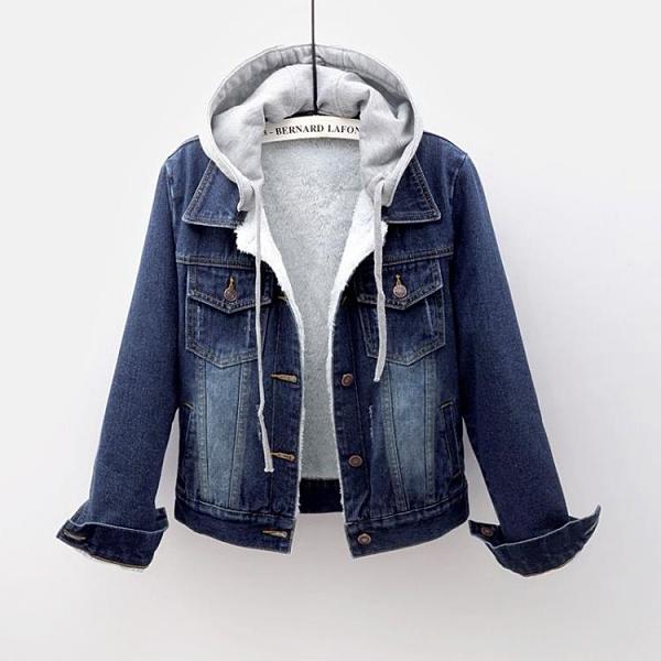 牛仔棉衣女短款冬裝韓版顯瘦加絨加厚外套可拆連帽保暖羊羔絨棉服 後街五號