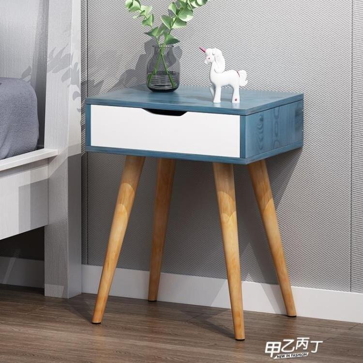 床頭櫃 北歐床頭柜簡約現代床頭收納柜簡易臥室床邊小柜子經濟型【快速出貨】