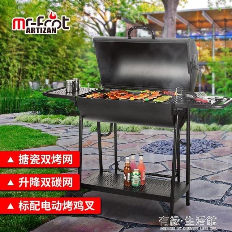 美式燒烤架家用戶外烤箱庭院花園露臺燒烤爐碳木炭燜烤大號燜烤爐AQ