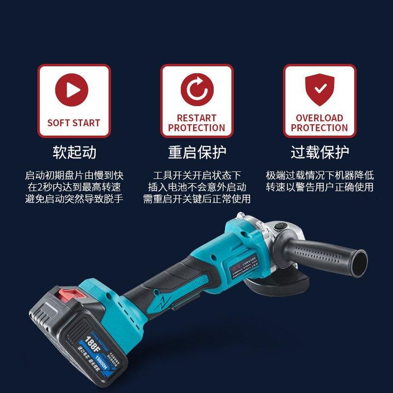 充電磨光機電動角磨機鋰電拋光機切割機打磨機無線磨光機雙十二購物節