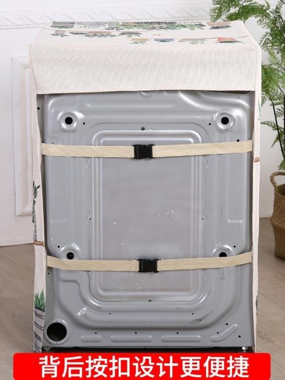 領券折扣 海爾小天鵝洗衣機罩8公斤 通用防水防曬滾筒式波輪全自動上開蓋布 全館85折,艾琴海小屋