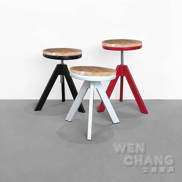[出清] 復古工業鐵凳 艾洛鋼鐵矮凳 木頭版 iron tough style ST013 *文昌家具*