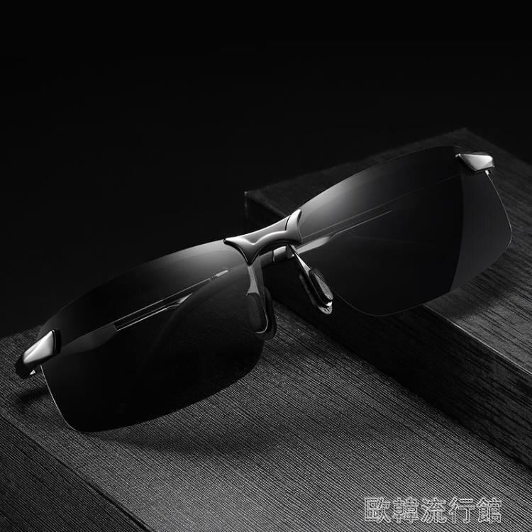 偏光太陽鏡司機眼鏡男開車專用墨鏡潮日夜兩用變色夜視駕駛鏡釣魚