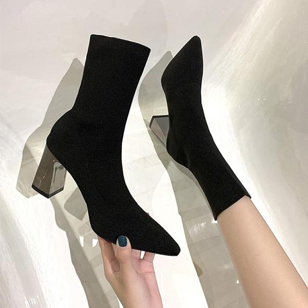 粗跟短靴 尖頭高跟短靴女2021秋季新款百搭粗跟春秋單靴女網紅瘦瘦靴中筒靴 維多原創